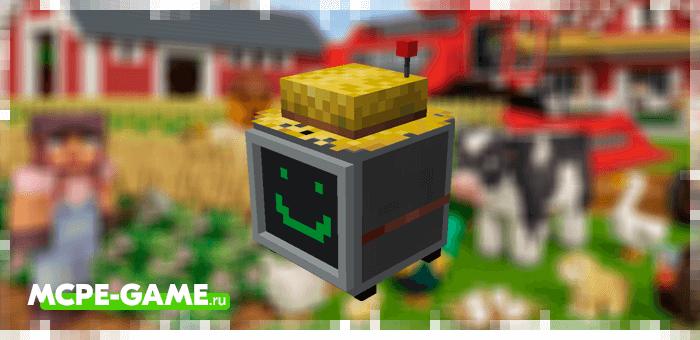 Робот-фермер из мода Bot-Topia для Minecraft