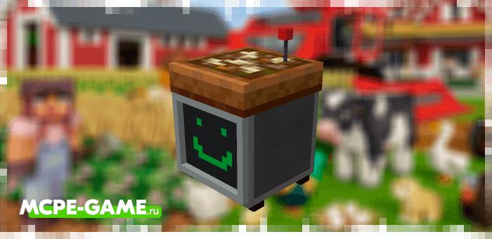 Сборщик урожая из мода Bot-Topia для Minecraft