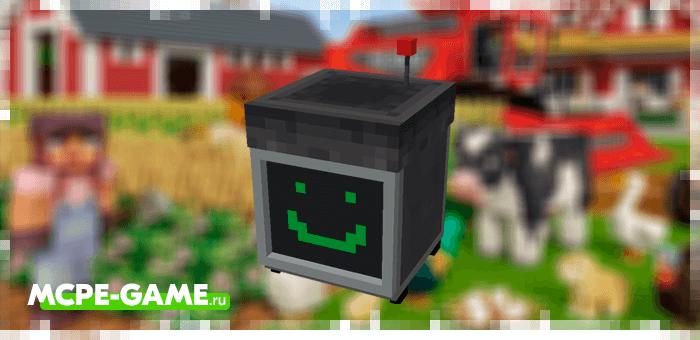 Робот-пылесос из мода Bot-Topia для Minecraft