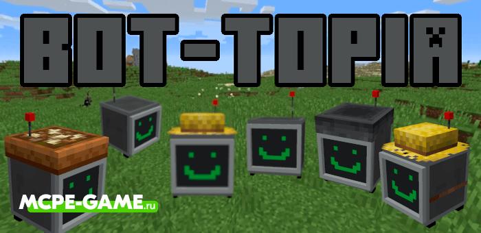 Bot-Topia — Мод на роботов для помощи на ферме