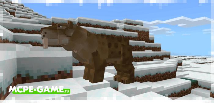 Саблезубый тигр из мода Cenozoic Reborn для Minecraft