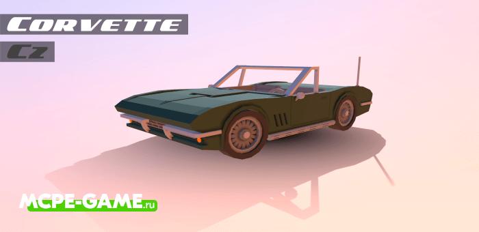 Corvette C2 — Мод на машину Шевроле Корвет С2