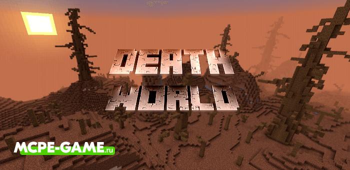 Death World — Карта на выживание в уничтоженном мире