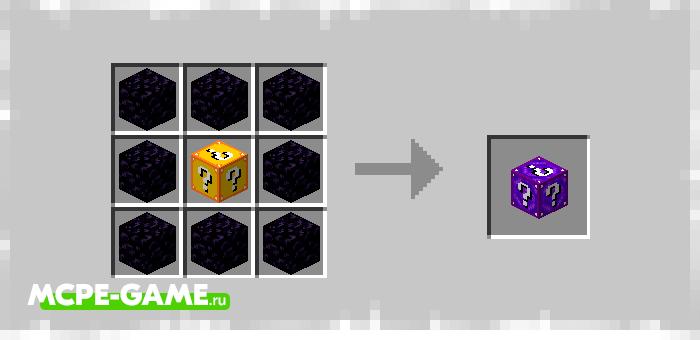 Obsidian Lucky Block from Elingo's Lucky Block mod in Minecraft