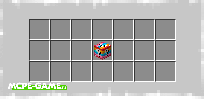 Multicolored Lucky Block from Elingo's Lucky Block mod in Minecraft