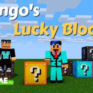 Elingo's Lucky Block — Лаки Блоки из любых материалов