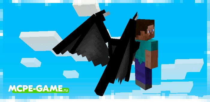 Крылья демона из мода Elytra Models на Майнкрафт