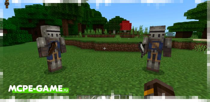 Стража из мода Inhumanity для Minecraft