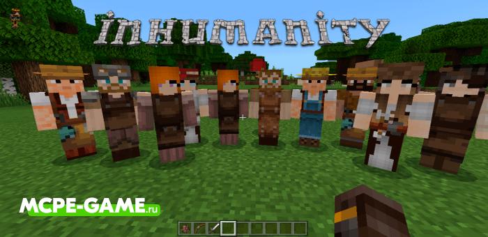 Inhumanity — Мод на человекоподобных жителей и бандитов