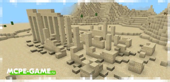 Random objects from Just Structure mod for Minecraft