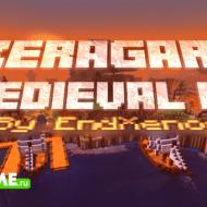 Keragard — средневековый портовый город