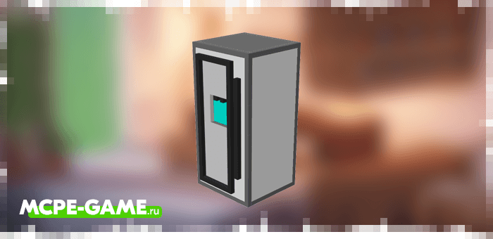 Холодильник с ледогенератором из мода Kitchen Appliances на Майнкрафт