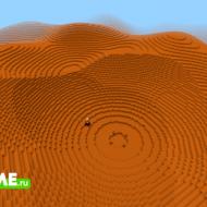 Mars Terrain — Творческая карта с поверхностью Марса
