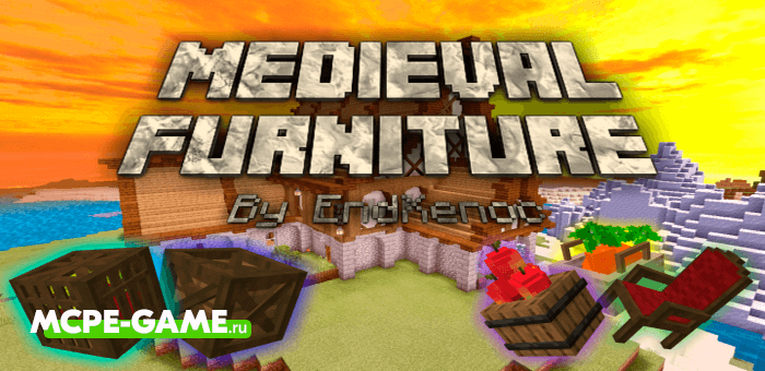 Medieval Furniture — Мебель и декор в средневековом стиле