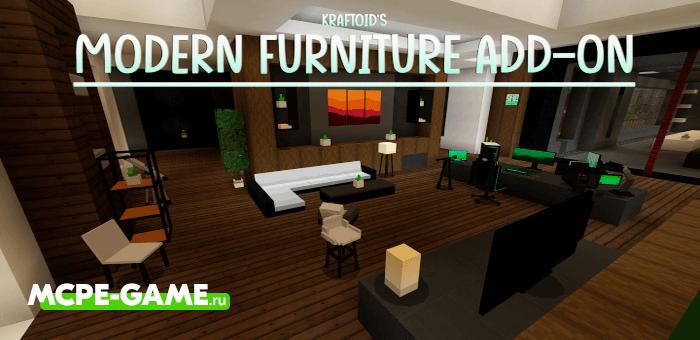 Modern Furniture — Мод с современной дизайнерской мебелью