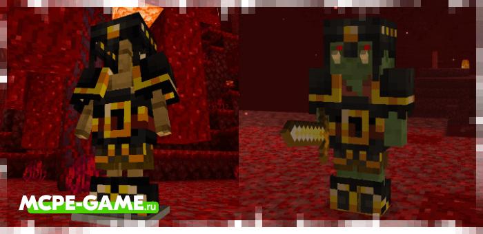 Новая броня орков из мода Nether Orcs на Майнкрафт