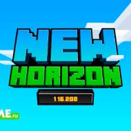 New Horizon — яркие и насыщенные текстуры