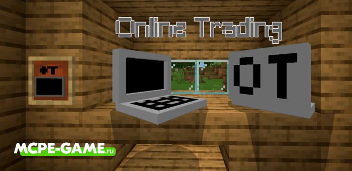 Online Trading — Мод на ноутбук для покупки предметов
