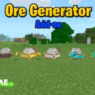 Ore Generator — Мод на автоматические генераторы руды