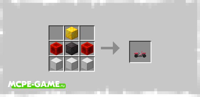 Рецепт крафта машины для автоматического создания железной дороги в Майнкрафт