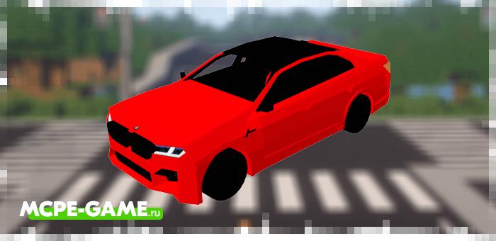 BMW M5 2021 в Майнкрафт