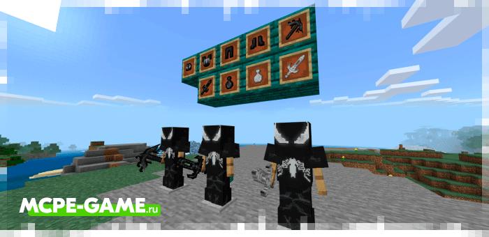Venom costume and weapon from the VenomCraft mod in Minecraft