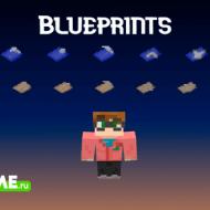 Blueprints — Мод на чертежи для быстрого крафта предметов