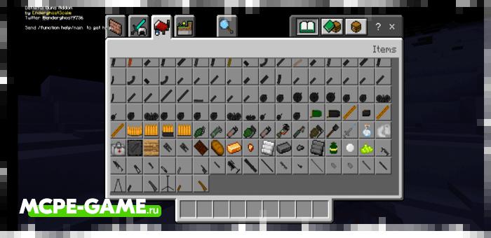 Оружие из мода Detailful Guns для Minecraft