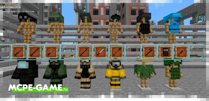 Новая броня и военная форма из мода Detailful Guns для Minecraft