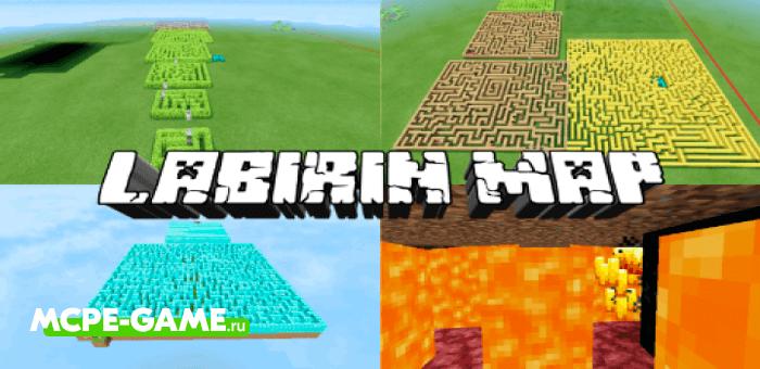 Labirin Map — Сразу 12 уровней лабиринтов различной сложности