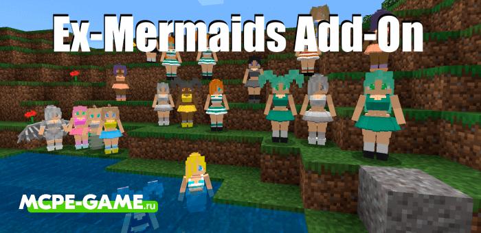 Mermaids — Мод на русалок и красивых девушек