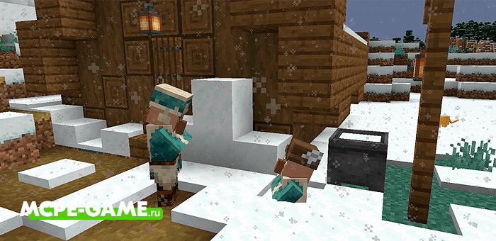 Рыхлый снег из Майнкрафт 1.16.200.52