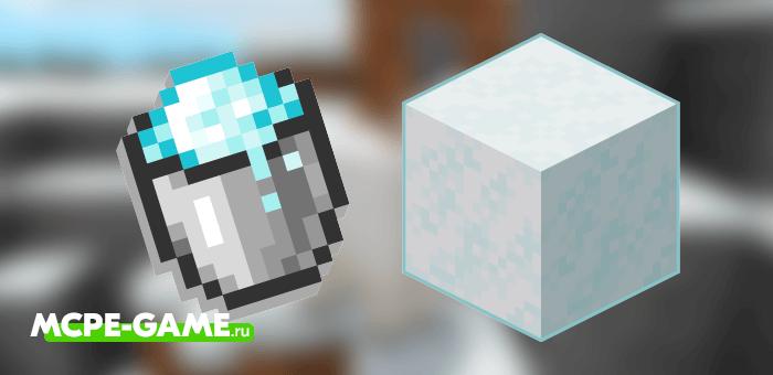 Снег в ведре и новая текстура Рыхлого снега в Майнкрафт 1.16.210.53
