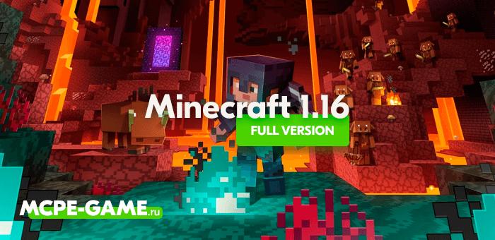 Minecraft 1.16 Nether Update [Полная версия]