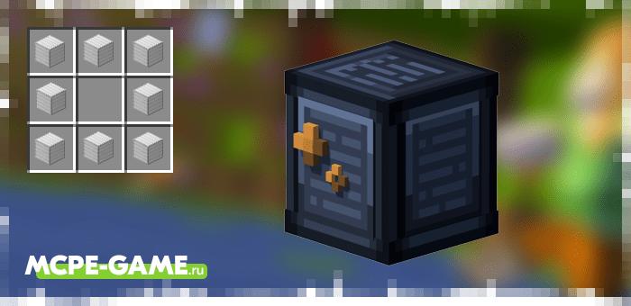 Сейф из мода More Useful Chests для Minecraft