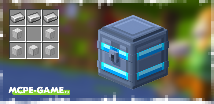 Lockable Chest from the More Useful Chests mod for Minecraft