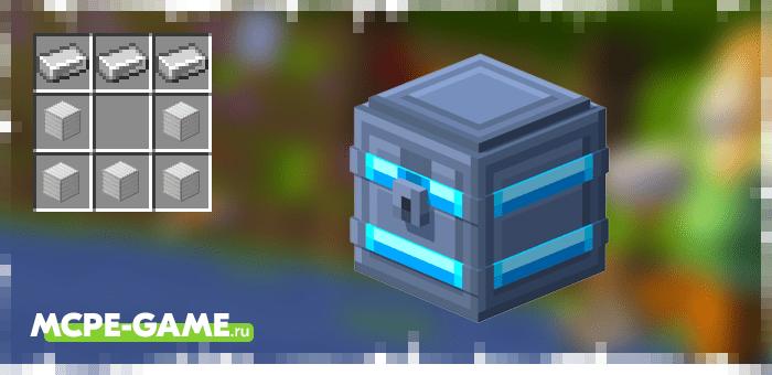 Запираемый сундук из мода More Useful Chests для Minecraft