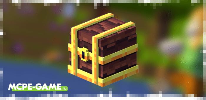 Сундук с сокровищами из мода More Useful Chests для Minecraft