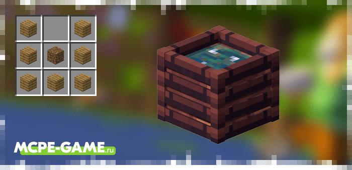 Компостер из мода More Useful Chests для Minecraft