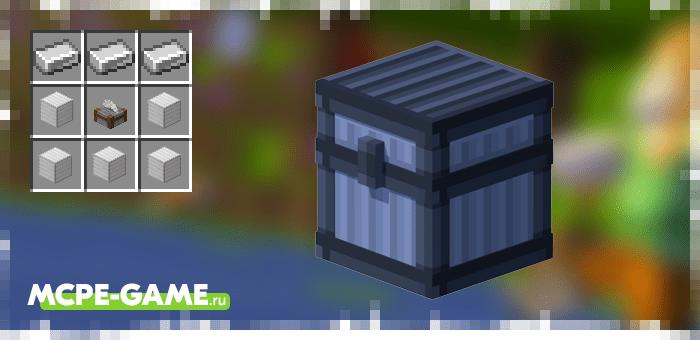 Корзина для мусора из мода More Useful Chests для Minecraft