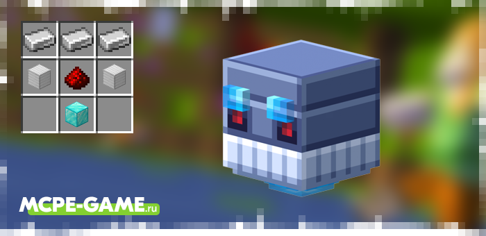 Robot chest from the More Useful Chests mod for Minecraft