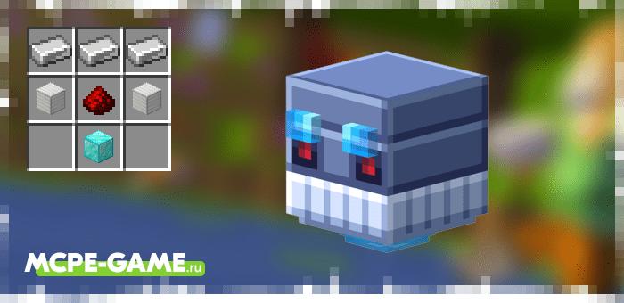 Роботизированный сундук из мода More Useful Chests для Minecraft