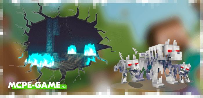 Костяной волк из мода Mutant Wolves для Minecraft
