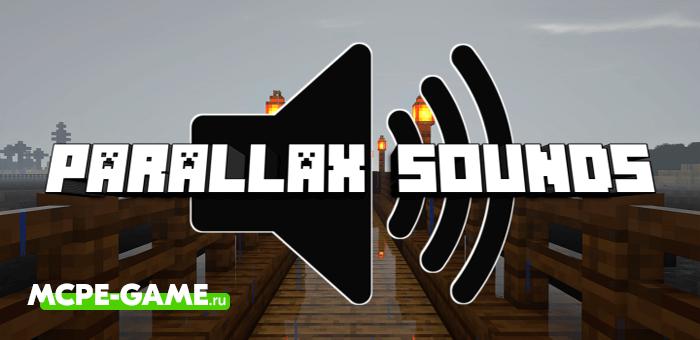 Parallax Sounds — Мод на новые реалистичные звуки в Майнкрафт