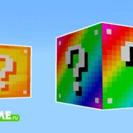 Rainbow Lucky Blocks — Мод на Радужные Лаки Блоки