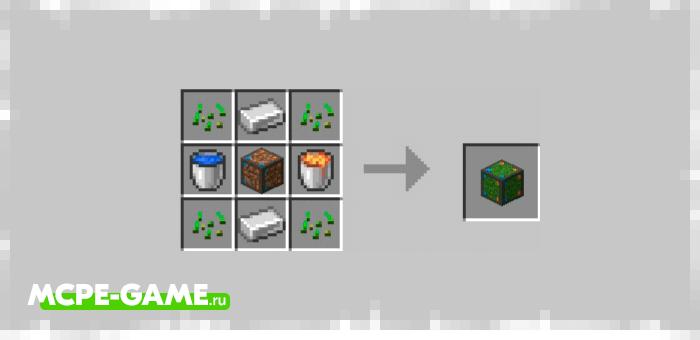 Рецепт крафта генератора травы