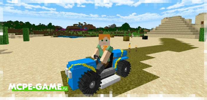 Газоноукладочная машина из мода Road Builder на Майнкрафт