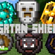 Spartan Shields — Мод на новые щиты