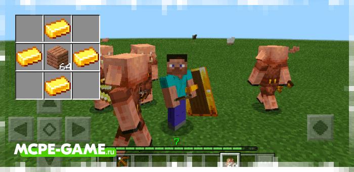 Золотой щит из мода Spartan Shields для Minecraft