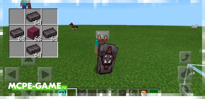 Незеритовый щит из мода Spartan Shields для Minecraft